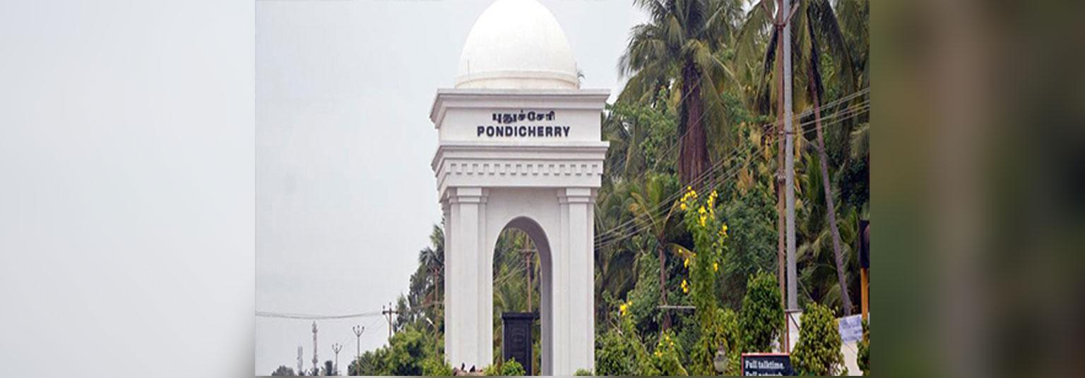 Image of Puducherry Entrance Arch